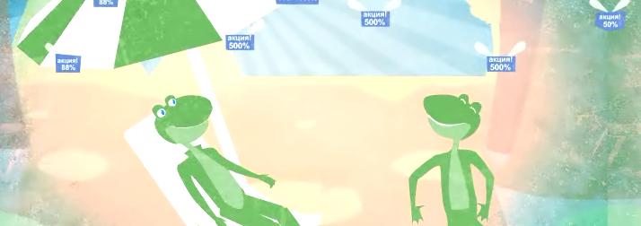 FrogLife: видеоролик
